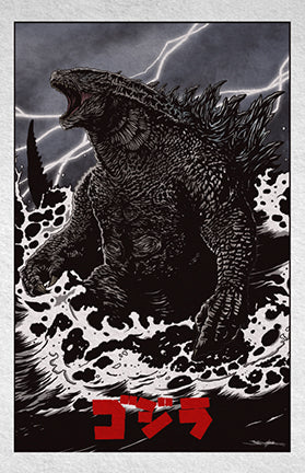 godzilla : the king of the monsters (color variant)