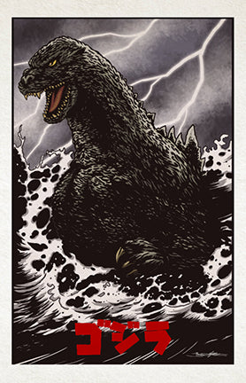 godzilla : 1989 version (color variant)