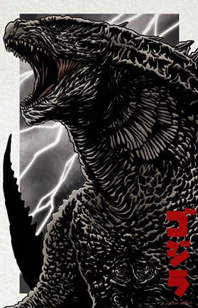 godzilla : 2019 close up (color variant)