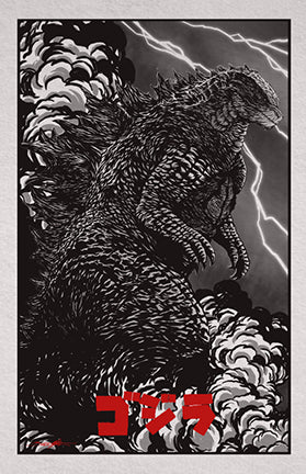 godzilla : hail to the true king  (ink variant)