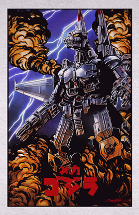 Mechagodzilla : Ohrai Noriyoshi Version (color variant)