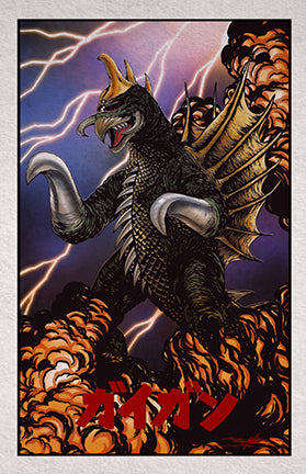 Gigan : Attacks (Color Variant)