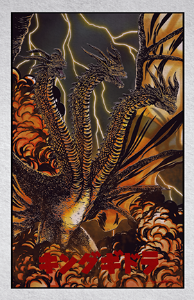 king ghidorah : reign of terror (Color Variant)