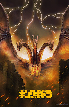 king ghidorah : strikes