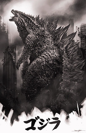 godzilla : the king