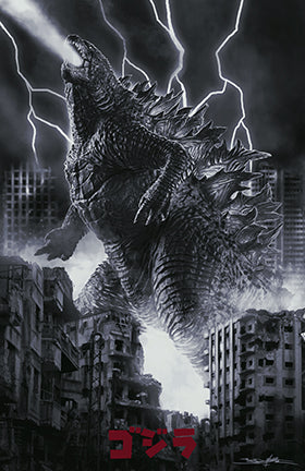 Godzilla : king of the monsters (version II)