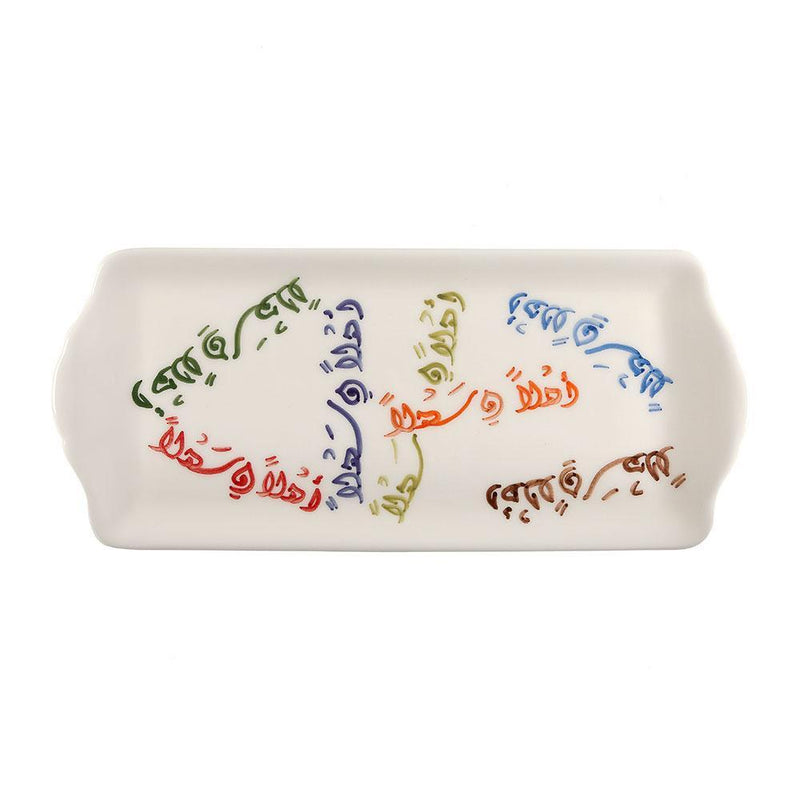 Multicolor Ahlan Wa Sahlan Hand Painted Ceramic Tray