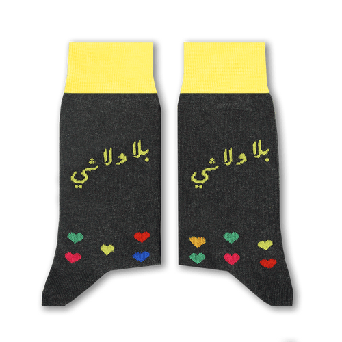 Bala Wala Shi Socks - Ladies & Men - Fouxx.com