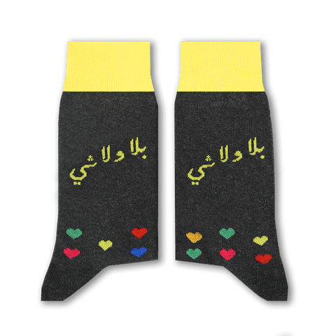 Bala Wala Shi Socks - Ladies