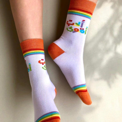 Al Hob Aqwa - Love is Stronger - Pride Socks - Fouxx.com