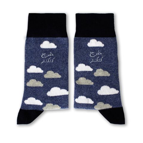 Kharej Kankane Socks - Ladies