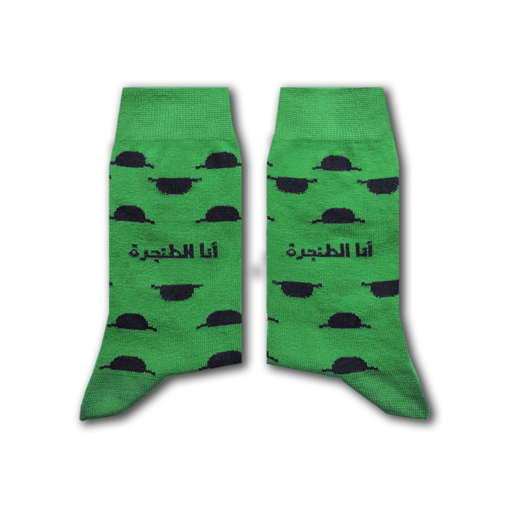Tanjra w Ghataha Green - Couples' Socks - Fouxx.com