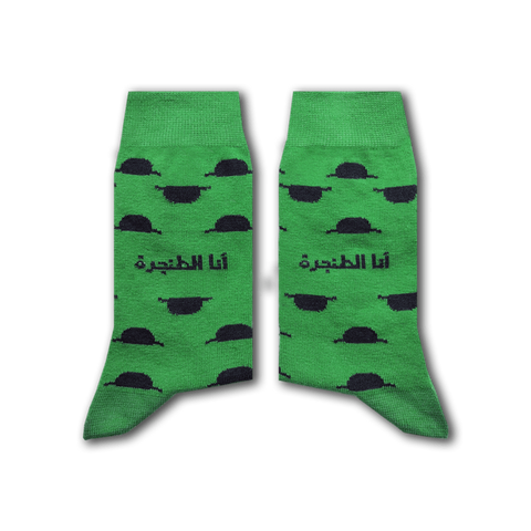 Tanjra w Ghataha Green - Couples' Socks