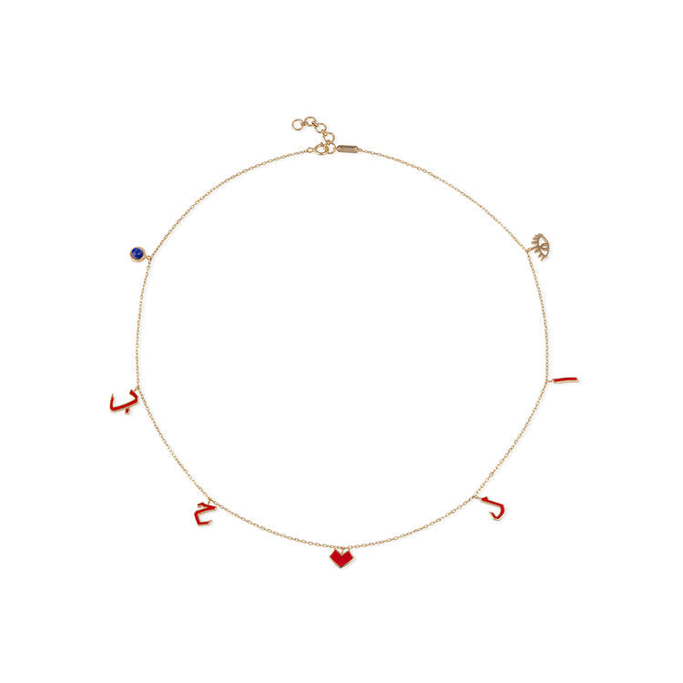 Al Hob Necklace - The Love