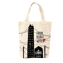 Tote Bag - From Beirut