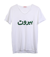 Beirut T-shirt - White