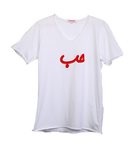 Hob T-shirt - White
