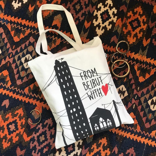 Tote Bag - From Beirut with Love
