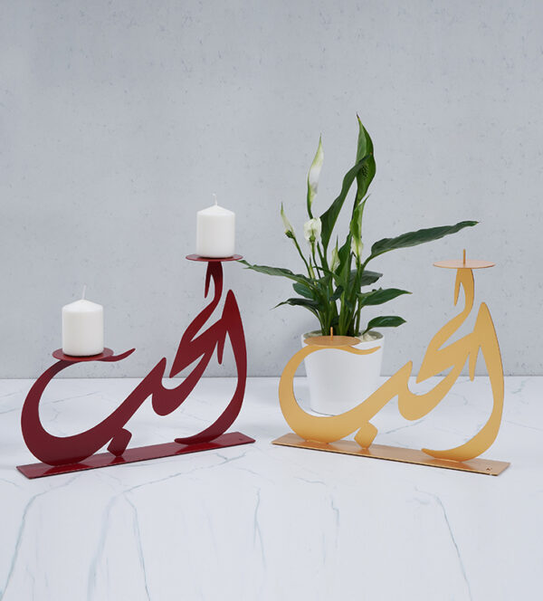 "Hob ""LOVE"" Candle Holder - Large - Fouxx.com"