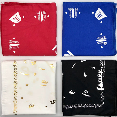Pack of 4 - Bandanas & Face Cover