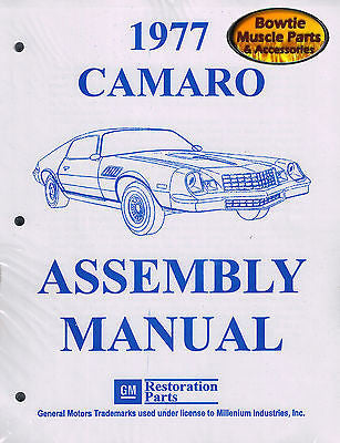 1977 77 Camaro Factory Assembly Manual Book Z28 RS Type LT 369 Pages!