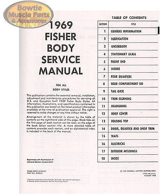 fisher body service manual 1969