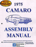 1975 75 Camaro Factory Assembly Manual Book Z28 SS RS TYPE LT 486 Pages!