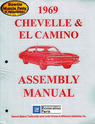 1969 69 Chevelle Malibu El Camino SS Factory Assembly Manual Book - 491 Pages!