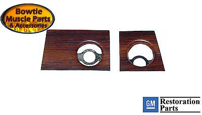 69 1969 CAMARO DASH ROSEWOOD RADIO WOODGRAIN BACKING PLATE PAIR PLATES