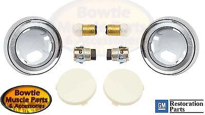 62-67 CAPRICE IMPALA BEL-AIR CAMARO CUTLASS SAIL PANEL INTERIOR DOME LIGHT KIT