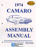 1974 74 Camaro Factory Assembly Manual Book Z28 SS RS TYPE LT