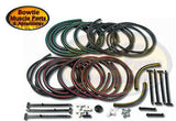 1969 CAMARO RS HEADLAMP VACUUM RESERVOIRS TANK AND RELAY HOSE KIT RALLYSPORT