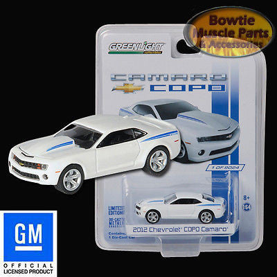 2011 2012 2013 2014 67 68 69 CAMARO COPO 1:64 COLLECTIBLE DIECAST DIE-CAST MODEL