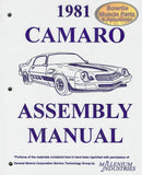 1981 81 Camaro Factory Assembly Manual Z28 RS Berlinetta