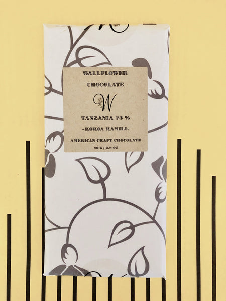 Tanzania 73 % Dark Chocolate Bar
