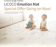 Emotion Baby Room Set - Safety Door style (inclusive of Licoco PVC mat)