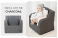 Cozy Fit Sofa - Charcoal Grey (inclusive of Cats Cushion Cream)