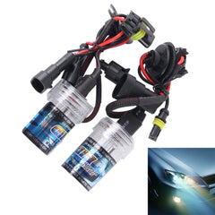 2PCS DC12V 35W HB4/9006 2800 LM HID Xenon Light Single Beam Super Vision Waterproof Head Lamp, Color Temperature: 4300K   Lead Time: 1~3 Days.