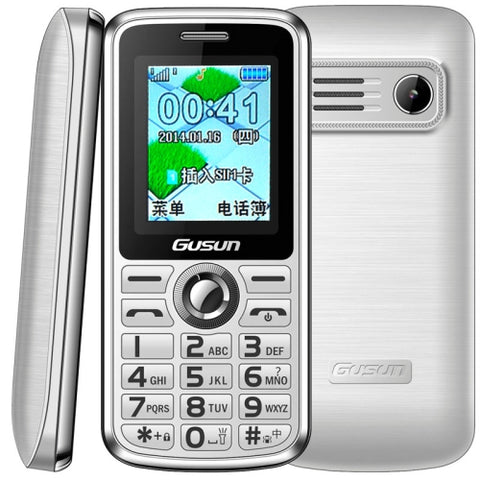 GUSUN F7 GSM Elders Mobile Phone