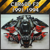 Bodywork Fairing Molding Kit For Honda CBR600 CBR 600 F2 ABS 1991 1992 1993 1994
