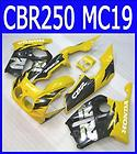 Fairing For 1988-1989 Honda MC19 CBR250RR Injection Bodywork Kits