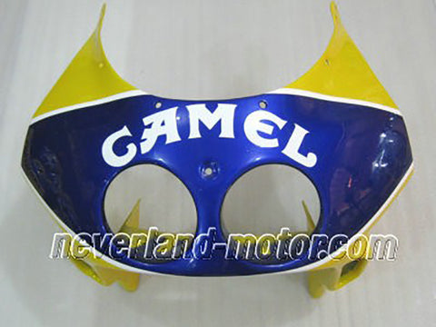 HONDA CBR 250RR MC22 1991-1998 ABS Fairing - Camel