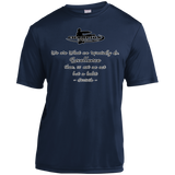 Short Sleeve Moisture-Wicking Shirt - We are what we repeatedly do