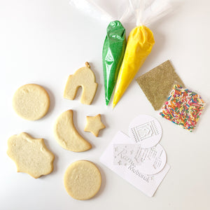 Ramadan Cookie Kit