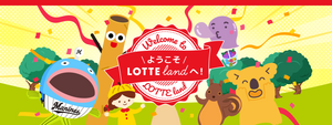 'LOTTE Land' A Web Theme Park Featuering Lotte Sweets!