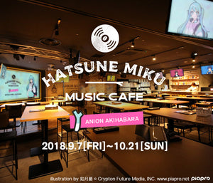 """Hatsune Miku MUSIC CAFE"" Where You Can Discover New Music & Enjoy Good Food!"
