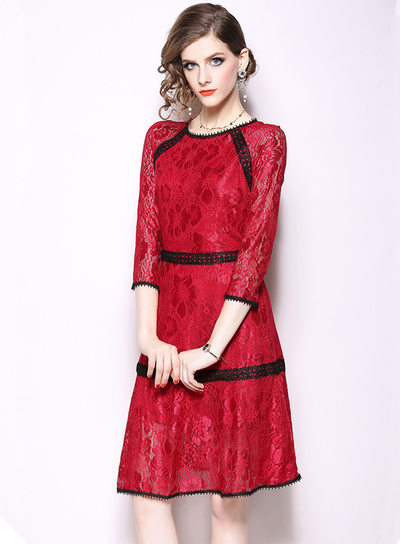 Maricel Fishtail Slim Lace Dress