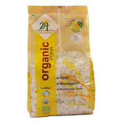 24 Letter Mantra Poha (Flattened Rice / Atukulu) 500 gms