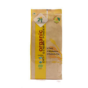 24 Letter Mantra - Dry Ginger Powder (50 gms)