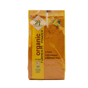 24 Letter Mantra - Turmeric Powder (100 gms)
